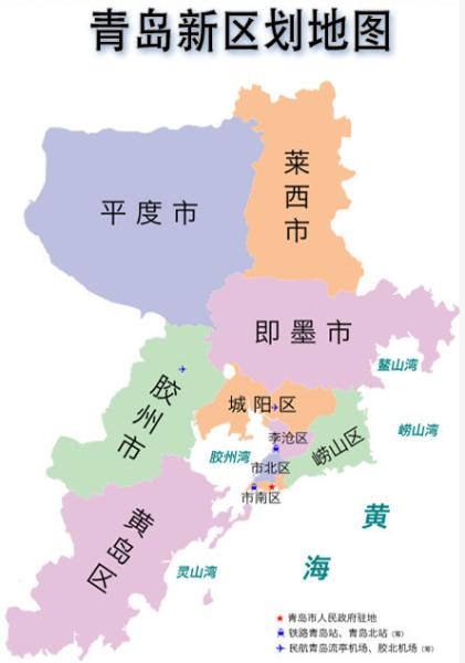 青岛新区划地图-大青岛迈步向前 抢先入住新市北新黄岛