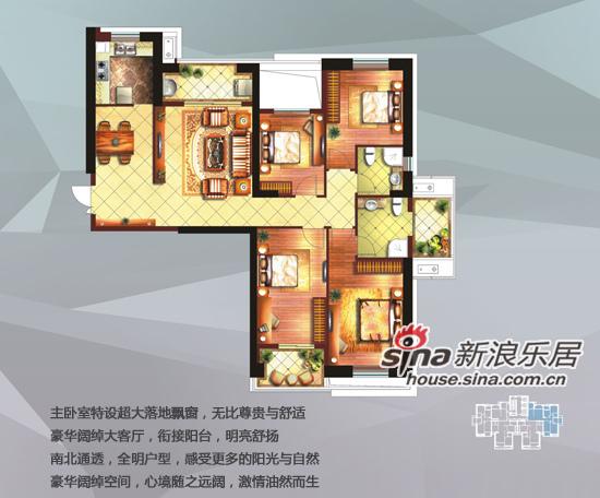 c2户型 四房两厅两卫一厨 约160平米