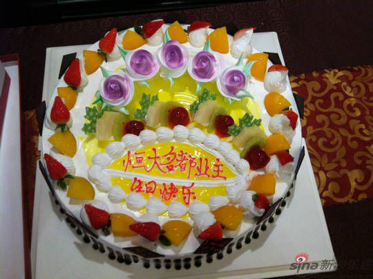 生日快乐萨克斯谱图片分享下载;