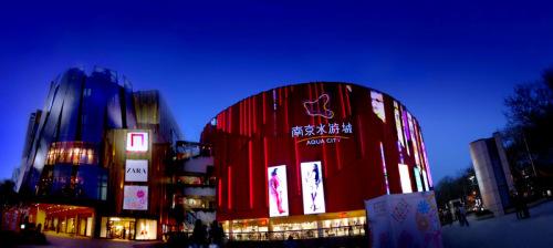 作品名称:南京水游城