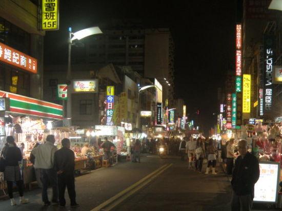 台湾好吃夜市小吃街 特色美食吃遍图片