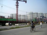 北京香颂 实景图 远景5