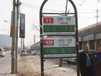 沿海・赛洛城 实景图 周边公交站