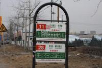 金都・杭城 实景图 交通线路