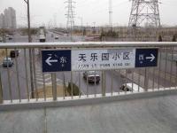 世茂奥临花园 实景图 周边交通