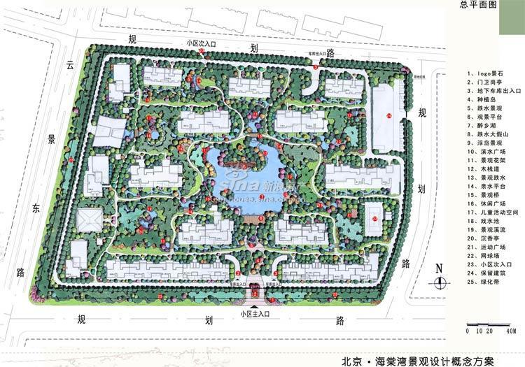 滕州市龙泉湾平面图