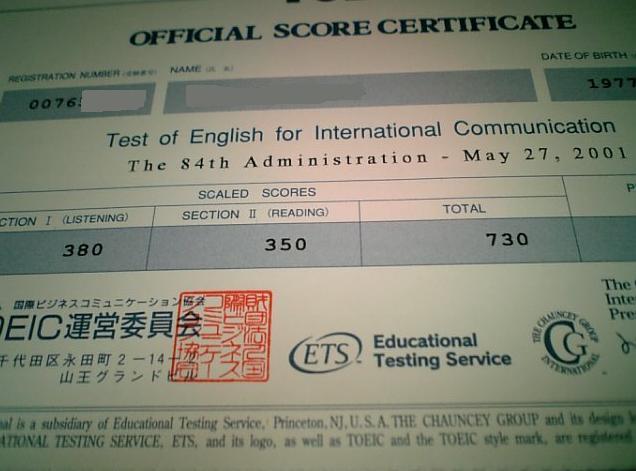 日本英语托业考试盈利过高(图)_日本