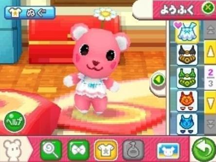 日本邮件宠物游戏 将可爱进行到底—1