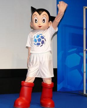 日本申请举办世界杯阿童木成为宣传大使(组图)