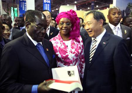 中国世界和平基金会主席与津巴布韦总统出席世博会