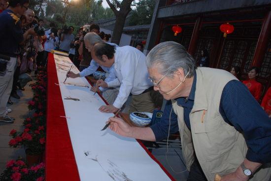 北京国际艺术品基金之北京国际艺术品沙龙举办