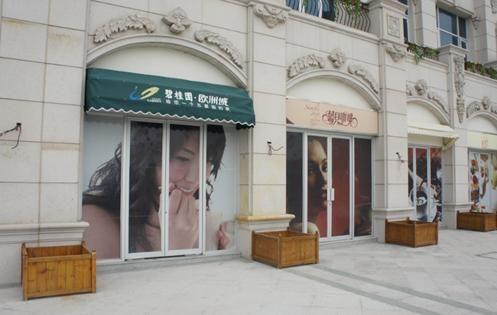 欧式风情商业街区商铺