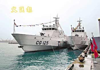 台新入役巡防舰推进系统创台造舰新纪录(图)