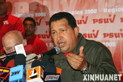 11 月 24 am, in Venezuela Caracas, President Chavez appointed to the Joint Committee as Chairman of the Socialist Party reporters conference held to celebrate the victory in local elections, supporters and congratulated 。