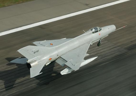 资料图:斯里兰卡空军现役的中国制歼七BS单座战斗机
