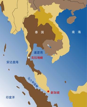 马六甲海峡位置示意图
