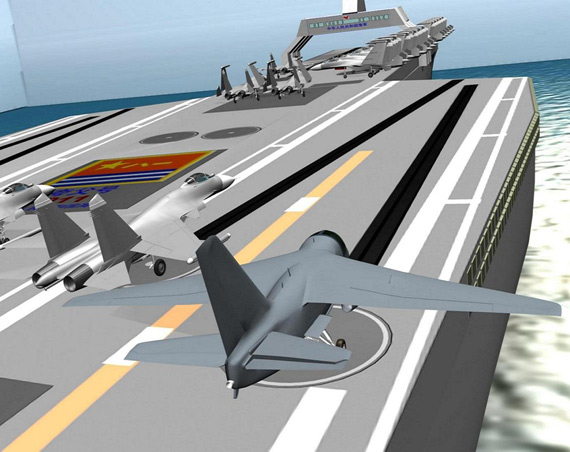 资料图:网友设计的中国海军航母与舰载机想象图