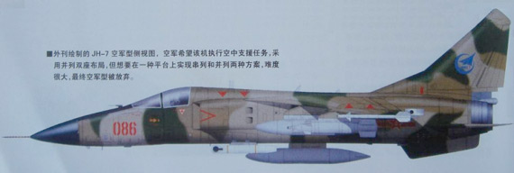 external Journal of Chinese JH-7 to draw air force fighter-type side view