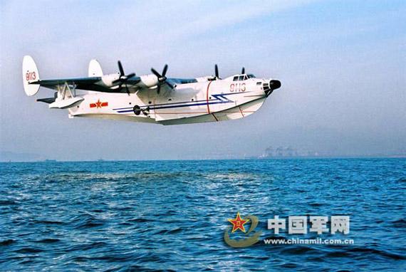 资料图:我军水上飞机低空贴近海面飞行 汪汉宗摄