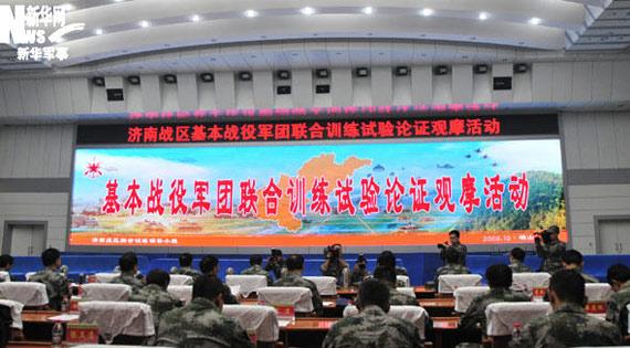 演习观摩现场。新华军事记者王楠楠摄
