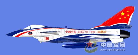 歼-10表演机侧视示意图