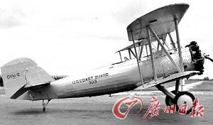 战绩辉煌!!我国空军60年来击落敌机1474架(组图)!!