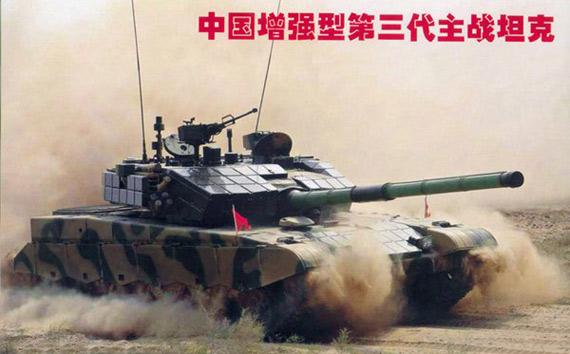 国产99A2增强型主战坦克