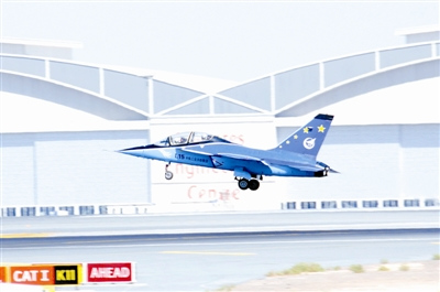 China L-15 advanced trainer