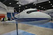 国产ARJ21公务机模型亮相香港航展