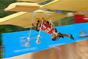 中国第三届高台人力飞行大赛