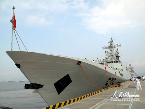 about 526 ships set sail. (People's Daily correspondent Jiangshan She)