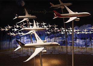 波音787中国航空公司涂装模型