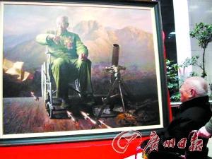 老英雄望着画家为其所作的油画笑得合不拢嘴。