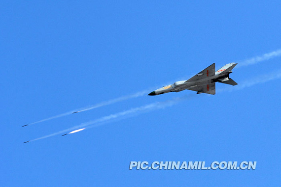 Data for: Air China Jian-8 II fighter planes fired rockets on the practice ground attack