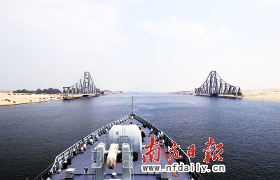 escort fleet into the Mediterranean through the Suez Canal. Xinhua Social Development