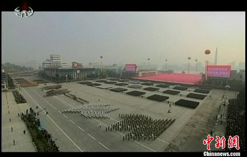 North Korean military parade field