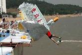 第一届中国高台人力飞行大赛