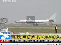 中国参加珠海航展战机全部抵达