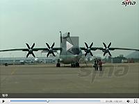 空警-200预警机首次亮相珠海航展