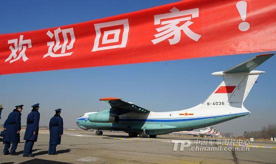 """北京南苑机场打出""""欢迎回家""""条幅迎接我国"""