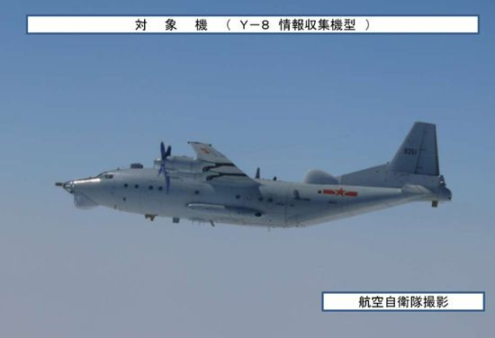 Data Figure: Japan Air Self-Defense Forces captured eight Chinese intelligence-gathering machine in operation over the East China Sea cruise photo