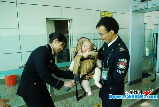 在平凡中收获快乐:白云机场安检百灵鸟班组