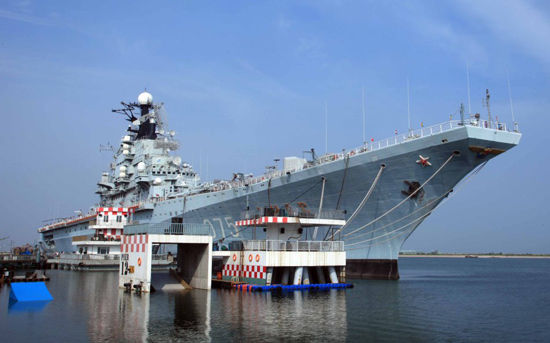 Data for: Tianjin Kiev aircraft carrier Xinhua News Agency issued