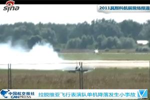L-39降落发生小事故