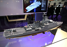 BAE公司的海岸巡逻舰(OPV)模型
