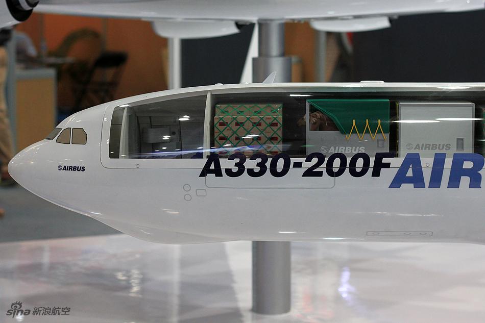 空中客车展出A330-200货机模型
