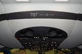 波音787驾驶舱