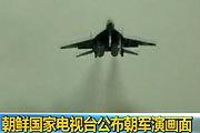 图集:朝鲜人民军演习
