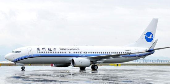 厦门航空今年第一架新飞机交付