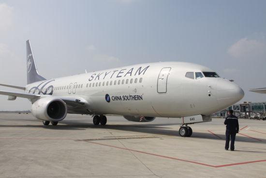 737飞机加盟南航